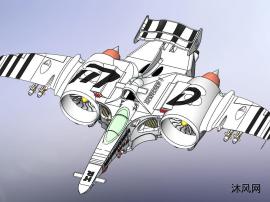 飛行器概念產品模型