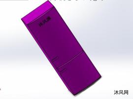 沐风牌冰箱设计模型