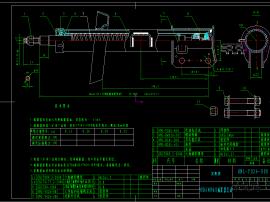 Y系列汽车减震器图纸(cad图)