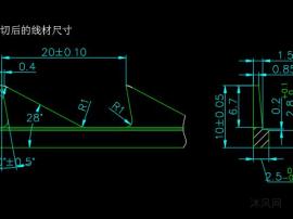 扁钢丝用冲压模部件CAD图纸