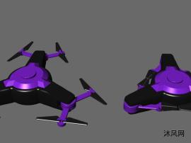 6軸折疊無人機