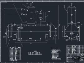 V=35M3 75t/h全补给水除氧器及水箱图纸