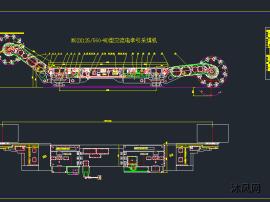 MG2X125/560-WD型交流電牽引采煤機圖紙(542張)
