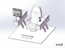 遥控系统设计模型