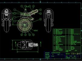 避震式车轮子设计