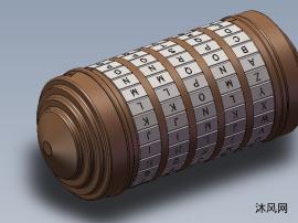 密碼鎖的密碼轉輪機構