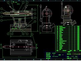 CNC数控车床尾架 二维图纸