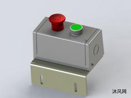 急停按钮盒设计