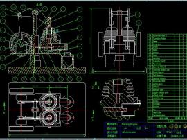 双缸曲柄斯特林发动机二维图纸