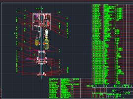 旋盖机CAD