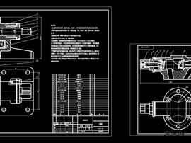 齿轮泵总图