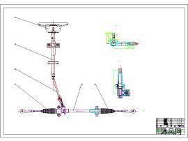 欧诺转向器设计