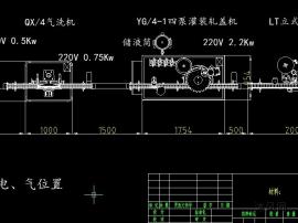 20-50ml小剂量液体灌装轧盖线方案图