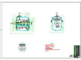 HD17-20t三轴式七档变速器设计
