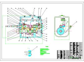 五档变速器设计图