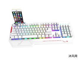 机械键盘带手机充电座