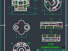 齿轮泵图零件图+装配