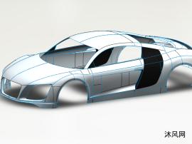 奥迪R8曲面建模设计