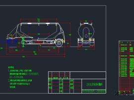 28立方水泥运输车图纸(cad套图)