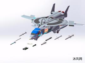 航母机设计模型