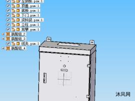 非标挂箱(焊接型)
