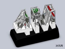 齿轮传动结构的奖杯设计模型