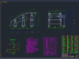YK2154圆振动筛图纸