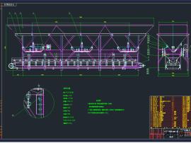 PLD1200三斗累加计量配料机图纸