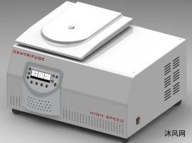 台式中型高速冷冻离心机