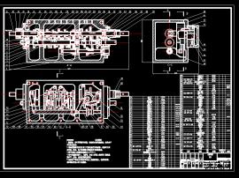 车床主轴箱进给箱装配工程图CAD图