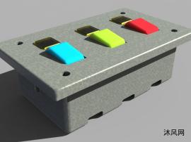 电源开关盒设计模型