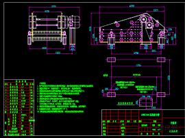 2ZSKZ2145直线振动筛