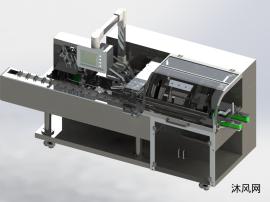 自动装盒机设计模型