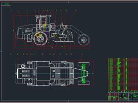 WBZ2300稳定土拌和机图纸