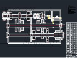 C6132车床主轴箱图纸
