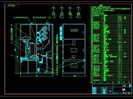 KYN28型高压开关柜图纸