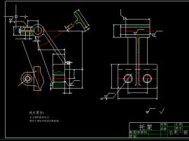 托架CAD图纸