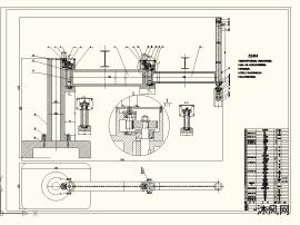 上下料机械手装置的设计