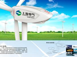 风力发电机UG模型