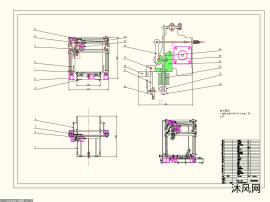 基于Marlin固件桌面级3D打印机自动调平装置设计