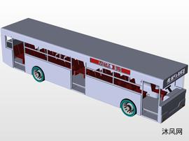公交汽车设计