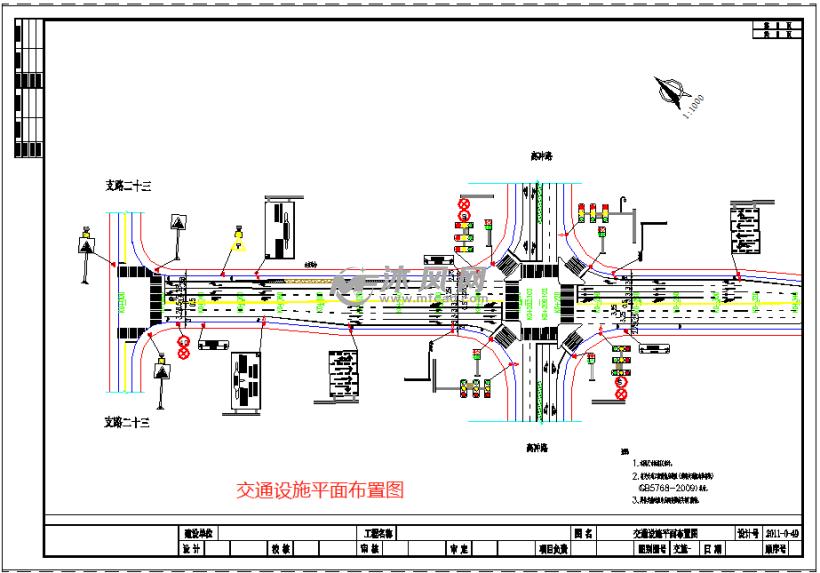 交通设施平面布置图