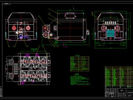 MSSF6800搅拌机图纸