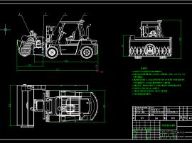 小型除雪车机械结构设计