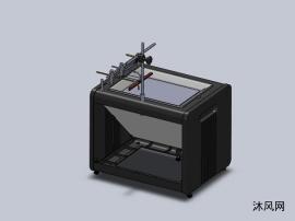 波紋油箱設計模型