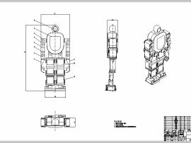 雙臂機器人的CAD-CAM設計