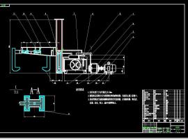 鋼卷轉運裝置夾緊升降系統