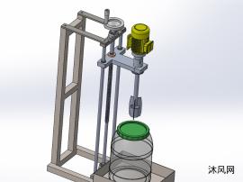 小型牛奶攪拌機設計模型