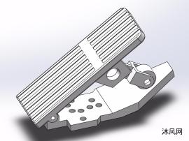 電子油門踏板模型