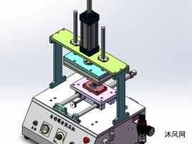 自動螺母熱熔機